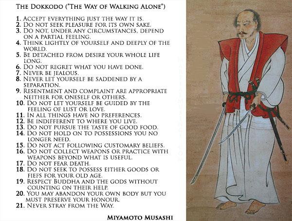 musashi, miyamoto musashi, dokkodo